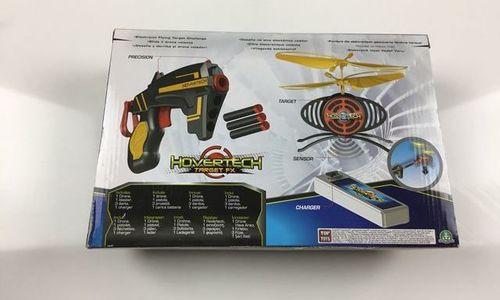 Дрон и бластер Giochi Preziosi HoverTech Target FX