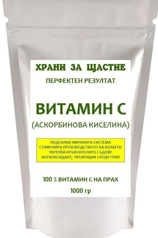 ВИТАМИН С 1000 гр